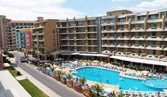 Лято 2017 на минути от плажа, 5 дни all inclusive след 23.08 в Апартхотел Гренада, Слънчев бряг