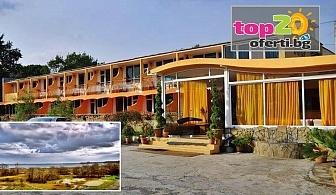 Лято на ММЦ Приморско! Нощувка със закуска и вечеря + Волейболно игрище в хотел Сърф, Приморско, от 36 лв. на човек