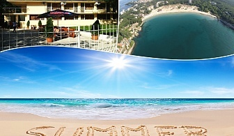 Лято 2019 на море в Китен! Нощувка  на човек със закуска, обяд и вечеря в хотел Дъбака, на  100 м. от Атлиман