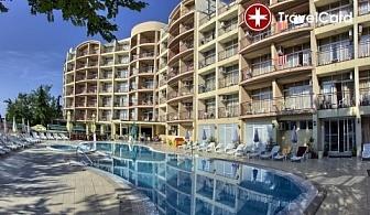 4* Лято на морския бряг в хотел Луна, Златни пясъци