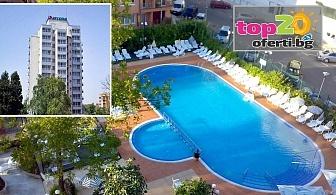 Лято в Несебър! Нощувка на 50 м. от плажа с All Inclusive + Басейн + Чадър и Шезлонг в Хотел Арсенал, Несебър, от 59.40 лв./човек