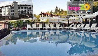 4* Лято! 3 или 5 Нощувки със закуски + Външен и Вътрешен минерален басейн и СПА пакет в Хотел Клептуза, Велинград, от 123 лв. на човек