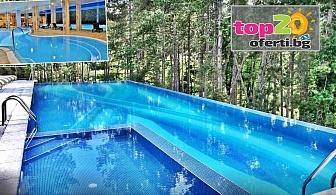 4* Лято! 3, 4 или 5 нощувки със закуски и вечери + Минерални басейни, СПА Център от Victoria SPA и Детски кът в Хотел Инфинити 4*, Велинград, от 284.50 лв./човек