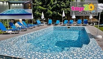 Лято в Огняново! Нощувка без изхранване + Открит и закрит минерален басейн, Сауна и Парна баня в хотел Вила Рай, с. Огняново, за 29.90 лв. на човек!