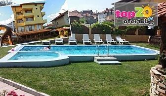 Лято в Огняново! Нощувка със закуска и вечеря + Минерален басейн и Джакузи в хотел Шарков, с. Огняново, за 29 лв. на човек! Безплатно за дете до 7 год.