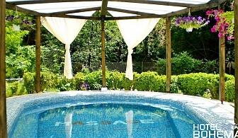 Лято в Огняново. Нощувка, закуска и вечеря + 3 открити басейна и СПА в Хотел Бохема