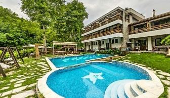 Лято в Огняново! Нощувка със закуска и вечеря + 3 басейна и СПА в Хотел Бохема!