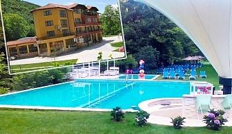 Лято в Огняново! 3, 5 или 7 нощувки на човек със закуски + минерален басейн + бонус терапия и релакс зона от хотел Делта