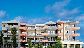 Лято на Олимпийска Ривиера: 3, 5 или 7 нощувки + закуски + вечери в хотел MEDITERRANEAN RESORT****, Паралия Катерини само за 119 лв