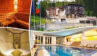 Лято в Пампорово! Нощувка със закуска + басейн и СПА от хотел Стрийм Ризорт