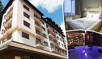 Лято в Пампорово! Нощувка със закуска или закуска и вечеря + уелнес зона в НОВООТКРИТИЯ хотел Sunny Hills Ski & Wellness