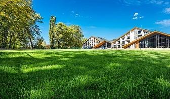 Лято в Панагюрище. 2 или 3 нощувки за двама или двама с деца + ваучер за посещение на множество културно - исторически забележителности от Парк хотел Асарел