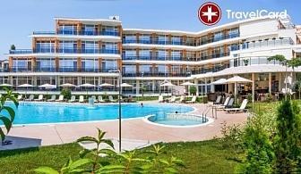 3* Лято на първа линия в хотел Мирамар, Созопол