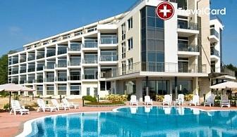 Лято на първа линия в хотел Южна перла*** , Каваци - Созопол