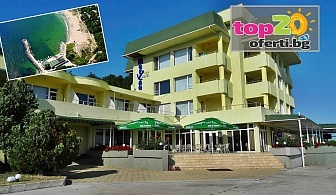 Лято на първа линия в Китен! 5 или 7 нощувки с All Inclusive Light + Шезлонг и Чадър на Плажа в хотел Марина, Китен, на цена от 375 лв./ човек