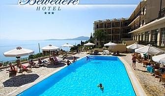 Лято 2019 на първа линия на о. Корфу, Гърция! Нощувка във фамилна стая на човек на база All inclusive + басейн  в хотел Belvedere***