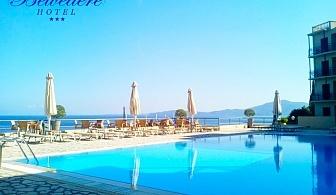 Лято 2019 на първа линия на о. Корфу, Гърция! Нощувка в двойна стая супериор на човек на база All inclusive + басейн  в хотел Belvedere***