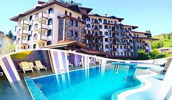 Лято в планината! Нощувка със закуска + басейн и джакузи в хотел Родопски Дом, Чепеларе