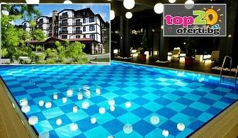 Лято в Планината! Нощувка със закуска и вечеря + Мин. басейн + Релакс зона в хотел 3 Планини, Банско - Разлог, от 37 лв! Безплатно за дете до 7 год.!