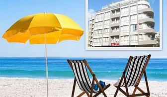 Лято на 100 м. от плажа в Несебър. Нощувка, закуска, обяд и вечеря на цени от 42 лв. в Хотел Стела