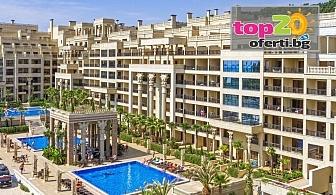 Лято на 150 м. от плажа! Нощувка с All Inclusive + Анимация, Басейн и Шезлонг в хотел Аргищ Партез 4*, Златни пясъци, от 59 лв./човек
