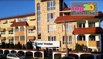 Лято на 350 м от плажа! Нощувка със закуска + Тенис на маса в хотел Велека, Черноморец, само от 19.90 лв. на човек