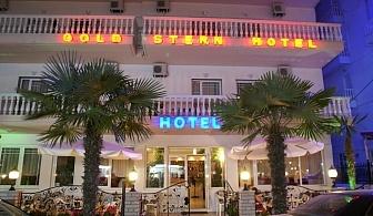 Лято 2019г. на 80м от плажа в Паралия Катерини - Нощувка на човек със закуска в хотел Gold Stern***, Гърция!