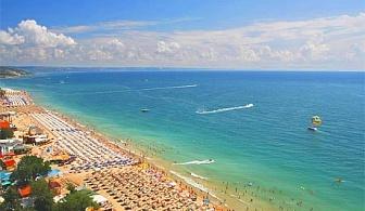 Лято на 100м. от плажа в Златни Пясъци! All Inclusive Light от хотел Мечта