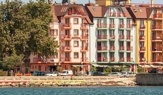 Лято в Поморие - хотел Свети Георги **** ! Нощувка със закуска + закрит басейн с хидромасажна зона и Спа център!!!