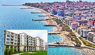 Лято 2019 в Поморие на 1 минута от плажа! Нощувка за до 4-ма в Апартамент Костови.