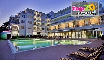 Лято в Поморие! Нощувка с All Inclusive + Открит басейн, чадър и шезлонг в хотел Инкогнито, Поморие, от 66.70 лв.! Безплатно за дете до 12 год.