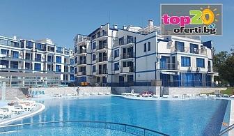 Лято в Поморие на Първа Линия! Нощувка със закуска, обяд и вечеря + Открит Басейн в Апарт Хотел Блу Бей, Поморие, от 38 лв. на човек!