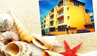 Лято в Приморско на 100 метра от плажа! Нощувка, закуска и вечеря на цени от 23 лв. в хотел Конкордия Плаза 2