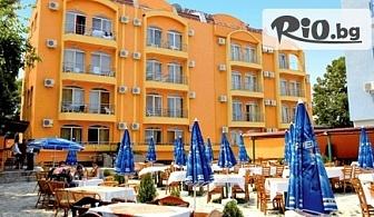 Лято в Приморско! Нощувка със закуска, обяд и вечеря, от Хотел Конкордия Плаза 2 3*