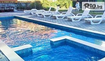 Лято в Приморско! Нощувка със закуска и вечеря + басейн и шезлонг, от Комплекс Венера само на 30 метра от Северния плаж