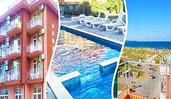 Лято в Приморско на 30м. от плажа! Нощувка със закуска и вечеря + басейн от хотел Венера