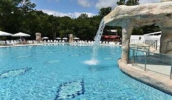 Лято в Приморско - Вили Холидей, идеалната семейна почивка с Ол Инклузив, анимация за деца и възрастни и  външен басейн / 03.07 - 30.08