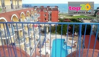 Лято в Равда на 50 метра от плажа! Нощувка със закуска и вечеря или без изхранване + Басейн в хотел Хит, Равда, за 34.90 лв. на човек