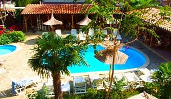 Лято в Равда на СУПЕР ЦЕНИ! Нощувка със закуска + басейн в хотел Тропикана