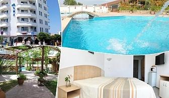 Лято 2019 в РЕНОВИРАНИЯ хотел Алба Фемили Клуб, Приморско! 1, 5 или 7 нощувки на човек, закуски и вечери + басейн