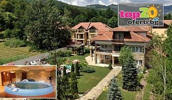 Лято в Рибарица! Нощувка със закуска, обяд и вечеря + СПА и Басейн в хотел Арго, Рибарица, от 38 лв./човек