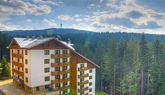Лято в Родопите с панорамна гледка! Нощувка в Апартаменти Невада, Пампорово!