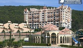 Лято за Роял Касъл хотел & Спа, Елените (1-15.6). Нощувка (мин. 3) + закуска и вечеря за 2-ма в стая море