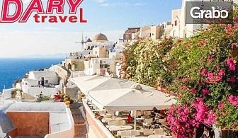 Лято в Санторини! Екскурзия с 4 нощувки със закуски и транспорт