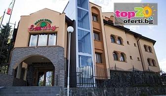 Лято в Сапарева Баня! Нощувка със Закуска и Вечеря + Минерален Басейн и Релакс Зона в Семеен Хотел Емали Грийн 3*, Сапарева Баня, за 43 лв. на човек