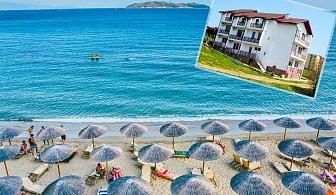 Лято 2019 в Синеморец на 80 м. от плажа на ТОП ЦЕНА във Вила Юнгата