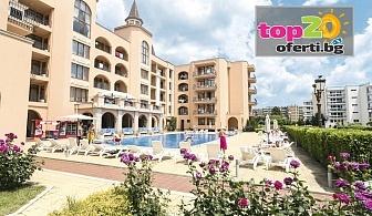 Лято в Слънчев бряг! Нощувка с All Inclusive + Открит басейн, Чадър и Шезлонг в хотел Палацо 3*, Слънчев бряг, на цени от 39.90 лв. на човек