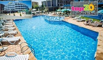 Лято в Слънчев бряг! Нощувка с All Inclusive + Открит Басейн, Чадър, Шезлонг и Детски кът в хотел Бохеми, Слънчев бряг, на цени от 38 лв.! Безплатно за дете до 11.99 год