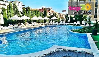 Лято в Слънчев бряг! Нощувка с All Inclusive, Басейн и Шезлонг в хотел Пауталия***, Слънчев бряг, от 39.99 лв. на човек