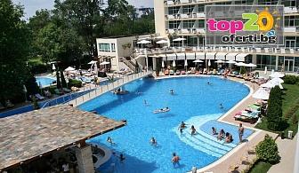 Лято в Слънчев бряг! Нощувка с All Inclusive + Басейн, Чадър и Шезлонг в Гранд Хотел Оазис, Слънчев бряг, от 31.50 лв. на човек